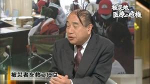東京臨海病院 院長 山本保博さん